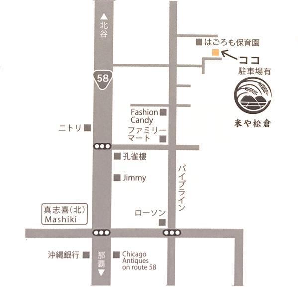 米や松倉MAP
